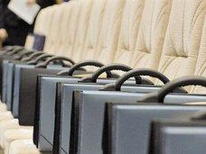 Коррупция, В этом году в крымской налоговой за служебные нарушения уволили 11 человек