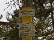 туристический маршрут, В Крыму промаркировано 530 км туристских трасс
