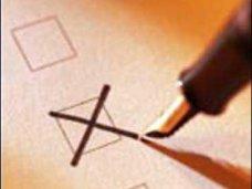 выборы, В Крыму с предвыборной гонки по 44 округу сошли семь кандидатов