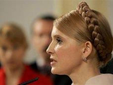 Тимошенко, Вопрос по судьбе Тимошенко неоднозначен, – крымский эксперт