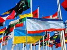 Черноморский экономический форум, На Черноморском форуме будет подписан меморандум по проекту DESPRO