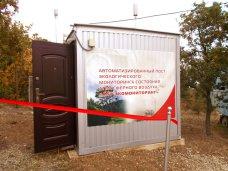 Экология, В Алуште открыли пост наблюдения за состоянием воздуха