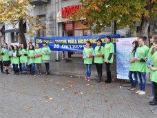 Маммограф, В центре Симферополе прошла акция «Сохраним женскую грудь»