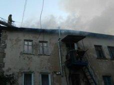 Пожар, Погорельцам Гаспры выделили 2,5 млн. грн.