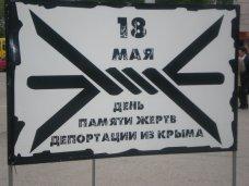 памятник депортированным, В Крыму выделили почти 300 тыс. грн. на проектирование двух памятников