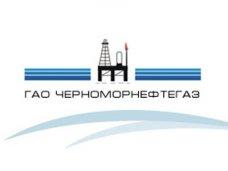 Черноморнефтегаз, На западе Крыма отметили 35-летие «Черноморнефтегаза»
