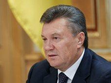 День Конституции, Президент поздравил крымчан с Днем Конституции АРК