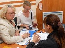 социальная защита, В Ялте создадут центр социальной защиты
