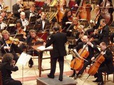 Крымская филармония, Филармония, В Симферополе откроется новый сезон Крымской филармонии
