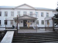 Конференция, В Симферополе пройдет научная конференция об искусстве и науке