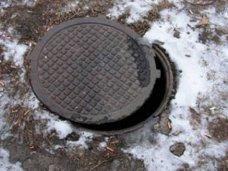Канализация, В Симферополе проверят канализационные люки