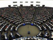 Евроинтеграция, В Европарламенте состоится презентация Крыма