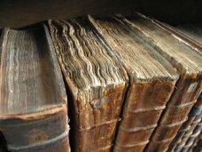 Контрабанда, На границе в Керчи задержали старинные книги