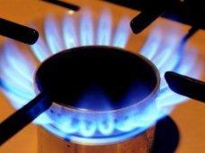 Газоснабжение, В Симферополе на два дня отключат газ