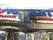 Пожар, В милиции подозревают, что торговый центр в Симферополе был подожжен