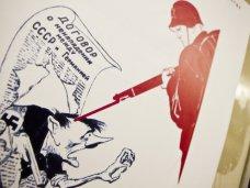 Выставка, В Бахчисарае представят выставку военных плакатов
