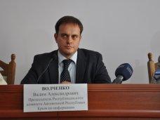 Серебряное перо, Конкурс «Серебряное перо» и в дальнейшем будет проходить в Крыму, – Волченко