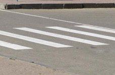 ДТП, В Крыму автомобиль сбил подростка и скрылся