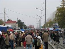 Ярмарка, В Крыму проходит вторая большая осенняя ярмарка