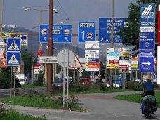 Благоустройство, Благоусатройство, благоустройство Керчи, С дорог Ялты демонтируют знаки, не связанные с дорожным движением