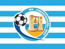 Футбол, «Севастополь» вырвал победу у «Волыни» на последних секундах