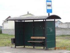Остановки, В селе Раздольненского района установили автобусную остановку