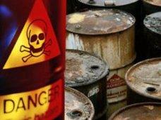 Экология, Официальных данных о химическом оружии у берегов Крыма нет, – Могилев