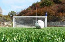 Стадион, Под Алуштой открыли новое футбольное поле