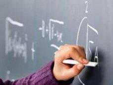 интеллектуальный турнир, В Симферополе проходит турнир юных математиков