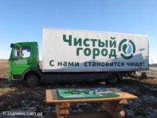 Чистый город, Экологи разрешили оборудовать в Симферополе мусоросортировочный комплекс