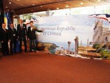 Евроинтеграция, В Совете Европы открылась выставка-презентация Крыма