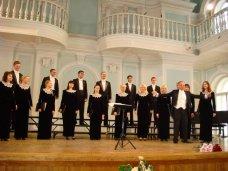 Концерт, В Симферополе пройдут «Осенние встречи» с «Таврическим благовестом»