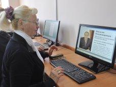Университет третьего возраста, Пожилых людей в Симферополе будут учить компьютерной грамотности