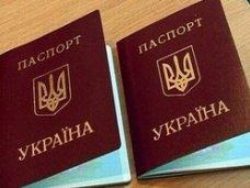 Подделка документов, Россиянин пытался провезти в Крым поддельные документы
