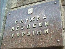 Кадровые назначения, В Крыму назначили нового главу СБУ