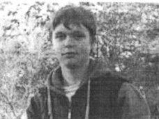 Розыск, В Крыму разыскивается пропавший подросток