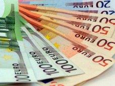 Инвестиции, Словаки вложат 50 млн. евро в теплоснабжение Крыма