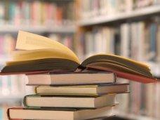 Международный книжный форум, В Крыму проведут творческие встречи с известными публицистами