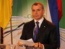 Евроинтеграция, В Страсбурге прошла презентация Крыма