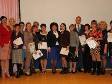 учителя, слет учителей, В Симферополе прошел форум классных руководителей