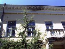 Санаторий, В Феодосии распродают корпуса санатория «Восход»