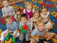 Детский сад, В Красногвардейском районе отремонтируют детсад