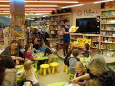 Международный книжный форум, На книжном форуме в Крыму проведут мастер-классы для детей