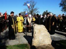 Керченско-Эльтигенская десантная операция, Под Керчью заложили камень на месте будущей часовни