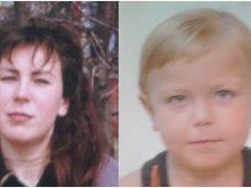 Розыск, В Крыму разыскивают женщину с ребенком
