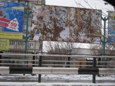 Реклама, В Симферополе выявили 50 бесхозных рекламных конструкций