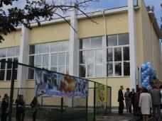 ремонт, В Севастополе после капремонта открыли спортивный комплекс