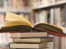 Международный книжный форум, В Алуште представят книги о Крыме