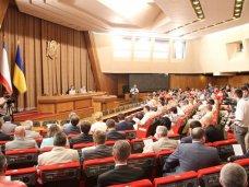 Сессия, Сессия ВР АРК, Крымские депутаты соберутся на сессию в конце ноября
