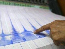 Землетрясение, В Черном море произошло небольшое землетрясение